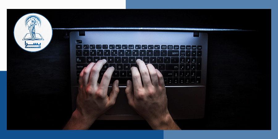 هک چیست