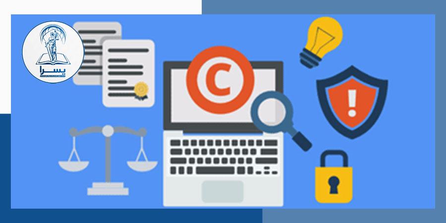 قوانین حق چاپ-مجوزهای ضمنی