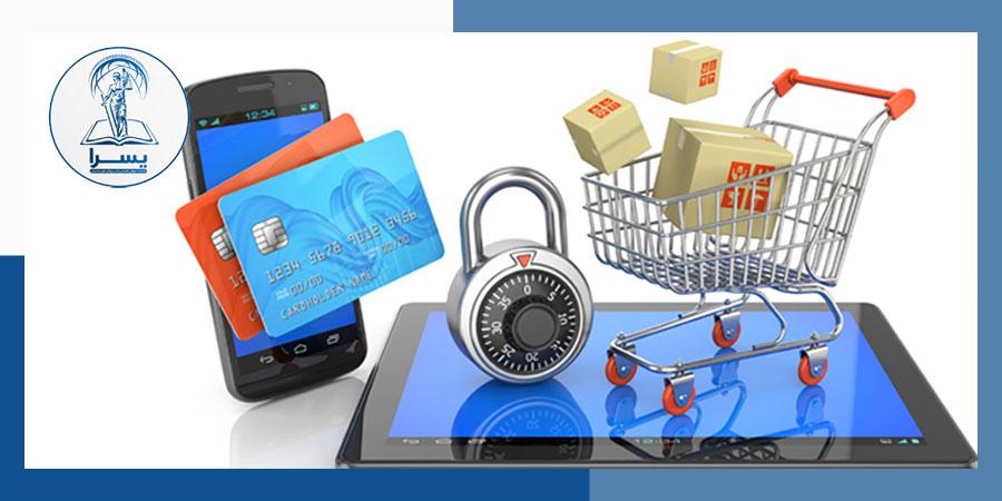 فروشندگان و جعل کنندگان کسب و کار اینترنتی