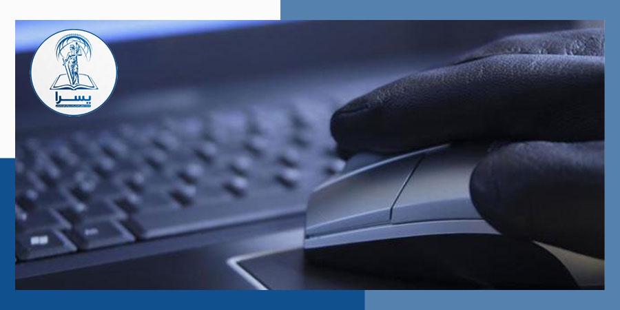 سرقت رایانه ای